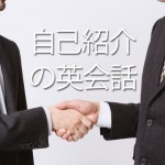 introduction-in-english