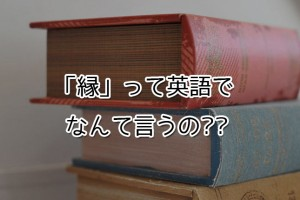 dictionary-is-not-perfect