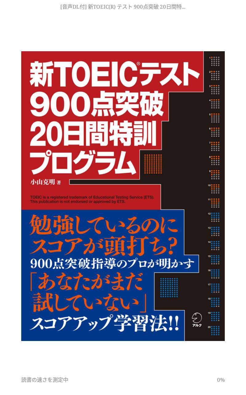 Kindle Unlimitedでゲット!